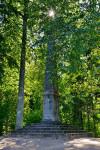 Granīta Obelisks logo