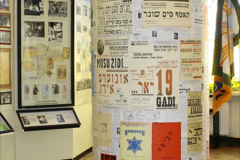 Ebreji Latvijā Fotogalerija