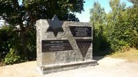 Piemiņas akmens Daugavpils geto ieslodzītajiem Логотип
