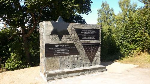 Piemiņas akmens Daugavpils geto ieslodzītajiem