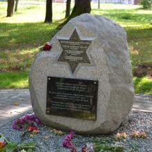 Piemiņas akmens vecās ebreju kapsētas vietā Логотип