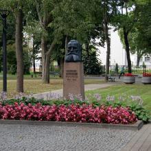 Dzejnieka Andreja Pumpura krūšutēls Логотип