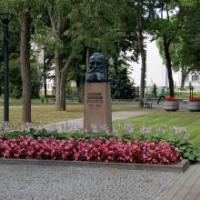 Dzejnieka Andreja Pumpura krūšutēls Logo
