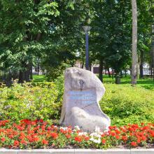 Piemiņas akmens Nevainīgajiem sarkanā terora upuriem Логотип