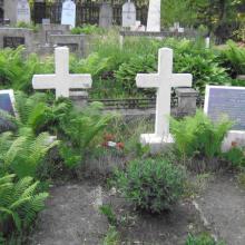 Grāfa Leona Plātera piemiņas vieta Daugavpils katoļu kapos Логотип