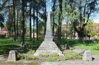 Piemineklis 1. Pasaules kara laikā kritušajiem un brāļu kapi Logo
