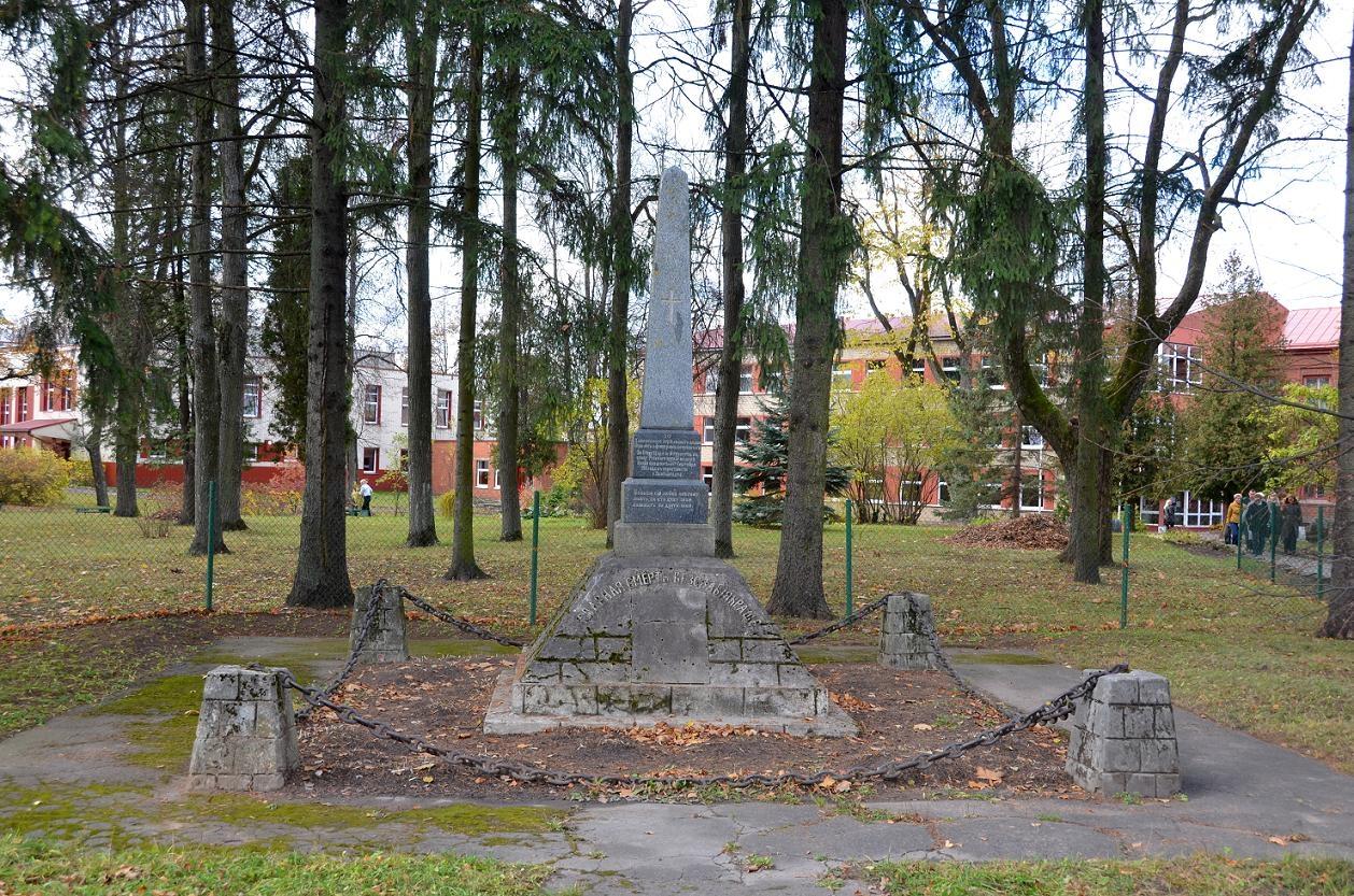 Piemineklis 1. Pasaules kara laikā kritušajiem un brāļu kapi Fotogalerija
