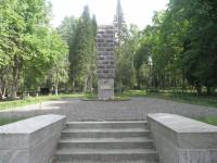 Piemineklis Brīvības cīņās kritušajiem Tirzas draudzes locekļiem Tirzas Kancēna kapsētā