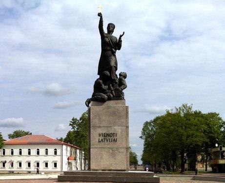 Piemineklis Vienoti Latvijai Logo