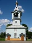 Rēzeknes Svētā Nikolaja vecticībnieku lūgšanu nams Логотип