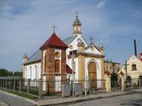 Bauskas Sv. Sakramenta katoļu baznīca Логотип