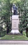 Brīvības piemineklis, Bauska Logo