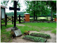 K. F. Amendas piemiņas vieta Logo