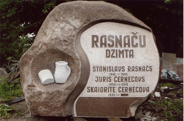 A.Zakara akmeņkaļa darbnīca Галерея