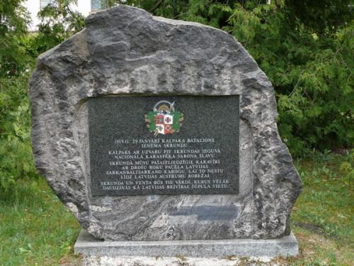 Skrundas kaujas piemiņas akmens