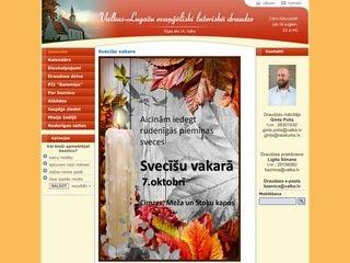 Valkas Lugažu Ev. Luteriskā baznīca Mājaslapa