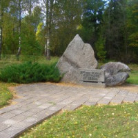 Piemiņas akmens 1941.gada 14.jūnijā izsūtītajiem uz Sibīriju Logo