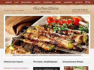 Azerbaidžāna, atpūtas centrs un restorāns Galvenā