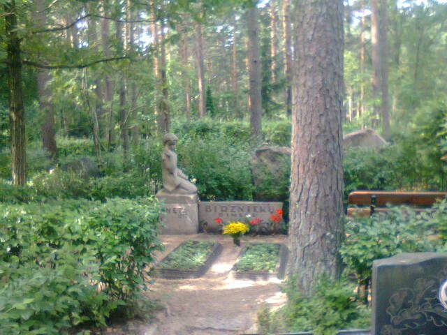 Lāčupes kapsēta Fotogalerija