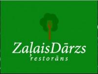 Zaļais Dārzs Logo