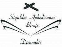 Annas parks SIA Logo