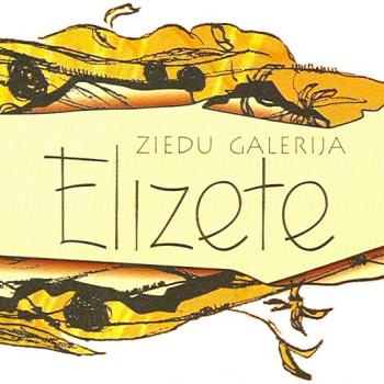 Elizete, ziedu galerija, SIA logo