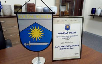 Atzinības raksts - Gada jaunums: Jauna licencētā un vienīgā krematorija Valmierā, Vidzemē, kas ir tiesīga sniegt kremācijas pakalpojumus.   Kremācijas pakalpojumu sniegšana visā valsts teritorijā.