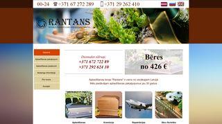 RANTAN SIA webpage