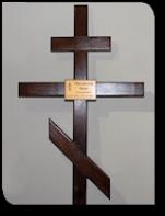 Priedes koka ortodoksālie (pareizticīgo) krusti RANTAN SIA -