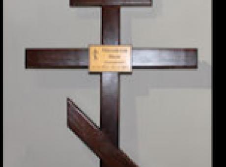 Priedes koka ortodoksālie (pareizticīgo) krusti RANTAN SIA