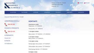 Daugavpils reģionālā slimnīca. Potologanatomiskā nodaļa.Morgs Mājaslapa