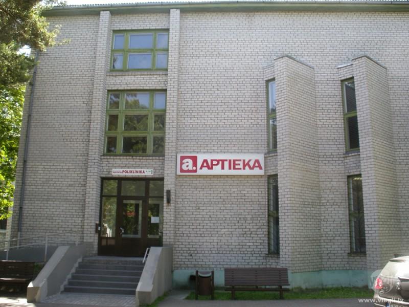 Pārventas poliklīnika Ventspils.Morgs Logo