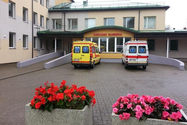 Siguldas slimnīca, poliklīnika.Morgs Logo