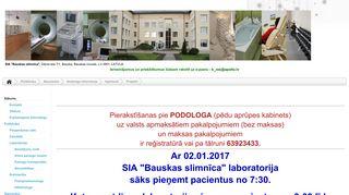 Bauskas Poliklīnika Mājaslapa