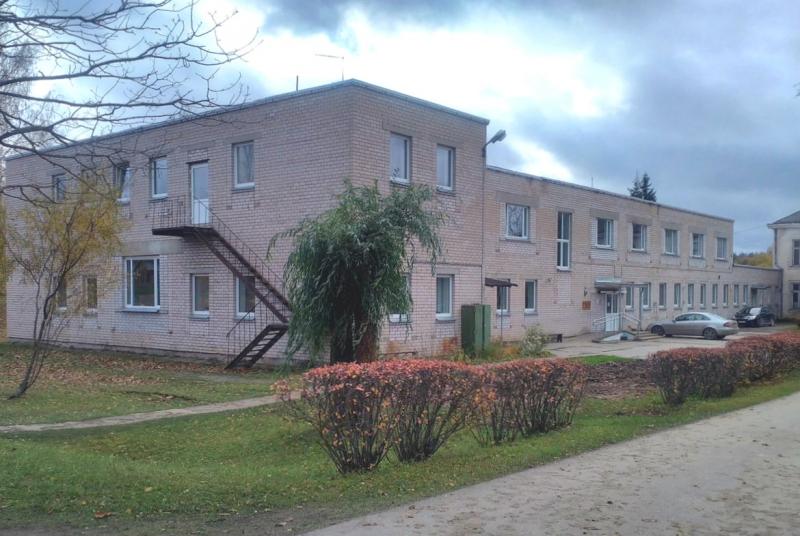 Viļānu slimnīca.Morgs Logo