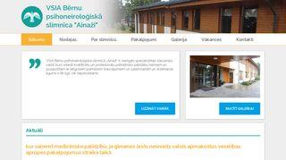 Bērnu psihoneiroloģiskā slimnīca Ainaži.Morgs webpage