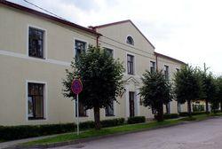 Dundagas veselības centrs.Morgs Logo