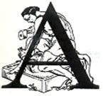 'Amnibuss' Filiāle, Tirdzniecības laukumā logo