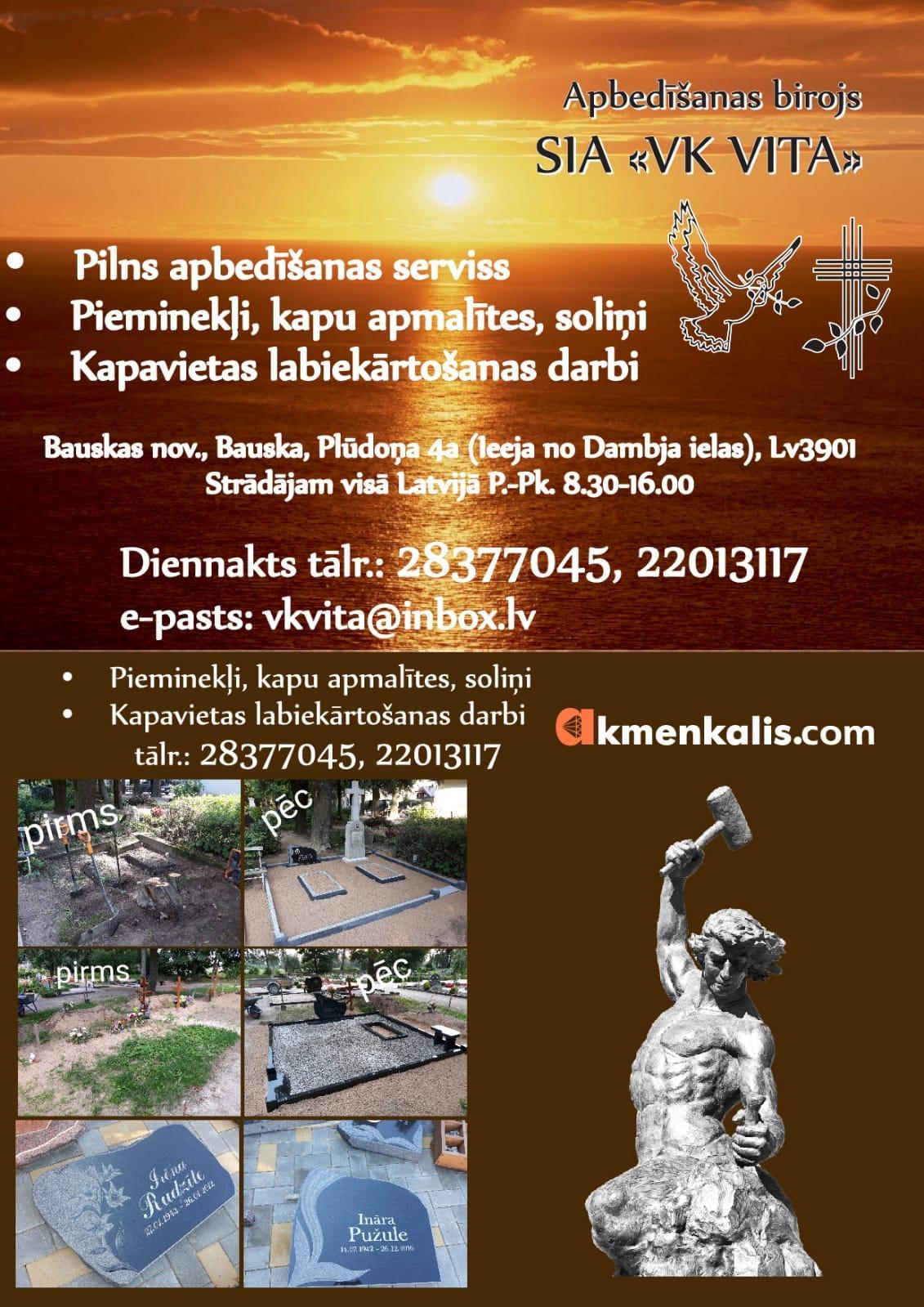 VK Vita Галерея