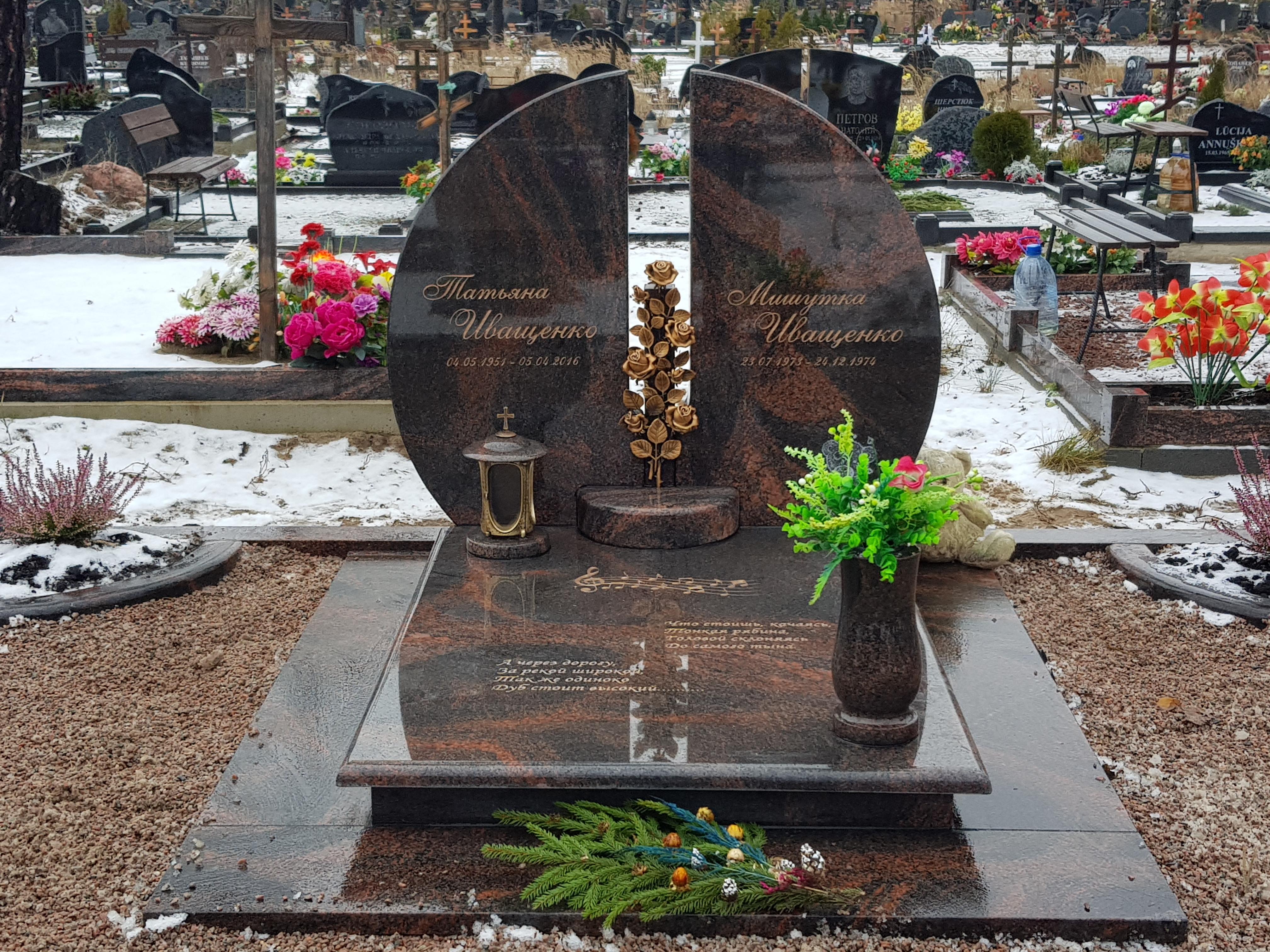 Memorial Services kapu labiekārtošana, 3D projektēšana, dizaineru pakalpojumi Galvenā