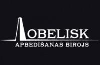 Apbedīšanas birojs Obelisk Логотип