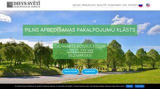 Dievs Svētī apbedīšanas birojs Homepage
