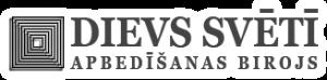Dievs svētī apbedīšanas birojs Логотип