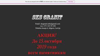SKS Granit SIA webpage