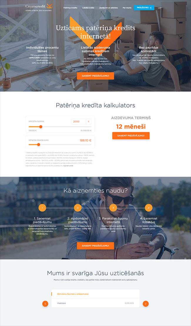 CreamFinance Latvia Вебсайт