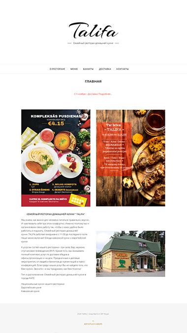 TALIFA restorāns Mājaslapa