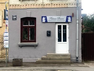Maskavas iela 138, Rīga