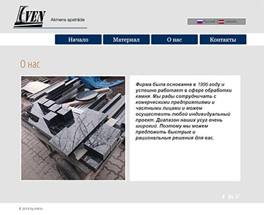 EVEN IK - Kapu pieminekļu izgatavošana webpage