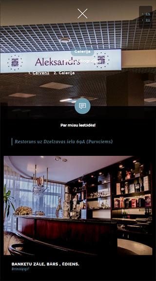 Aleksandrs restorāns, Centrs webpage