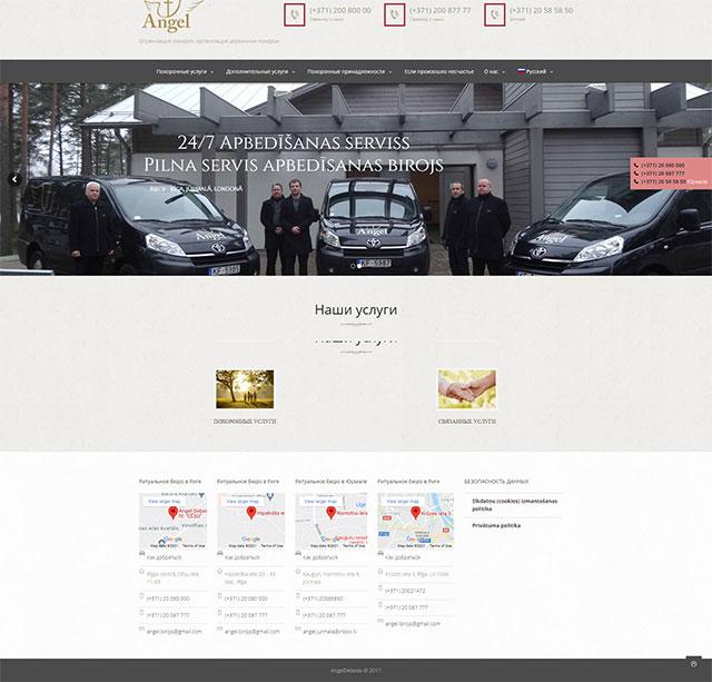 ANGEL Apbedīšanas birojs - Jūrmala webpage